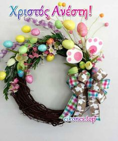 Handmade Easter Decoration Garland Natural Rattan Wreath Door Wall Ornament Hanging Garland Decoration Easter Decor For Home - Easter wreaths - Easter Projects, Easter Crafts, Bunny Crafts, Diy Osterschmuck, Easy Diy, Diy Easter Decorations, Garland Decoration, Easter Centerpiece, Wall Ornaments