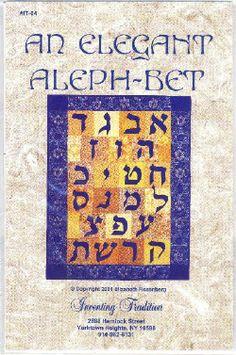 Hebrew quilt pattern