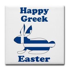 greek gifts for kitchen | Bunny Gifts > Bunny Kitchen and Entertaining > Greek Easter Tile ...