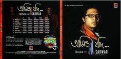 My music portal: Amio Jodi (2014) Bangla album songs