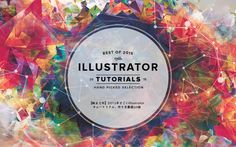 Illustratorのデザインテクニックを学ぶ、2015年に公開されたチュートリアルを50個厳選でまとめています。