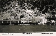 Loutraki+Baths.JPG (817×521)