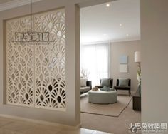 partitions in drawing room - Google Search