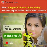 Singapore Dating Online – ChnLove.com Review | Singapore Advertising Online, Online Advertisement and Internet Marketing
