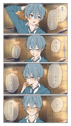 Character Design, Drawings, Kawaii, Cute Boy Drawing, Dragon Artwork, Cute Cartoon, Art, Kawaii Anime, Anime Funny