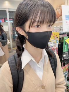 The Mask Of Zorro, Half Mask, Mask Girl, Asian Girl, Winter Hats, Kawaii, Student, Twitter, Lady