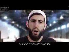 ▶ المقطع الذي تم حجبه في امريكا وأوروبا خوفاً من دخول الناس في الإسلام pls watch and share- YouTube