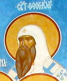 """Born in Greece, Saint Theognostus became Metropolitan of Kiev and Moscow in the 14th century. When enemies denounced him to the Mongol ruler for not having paid tribute to obtain the position, as was often done by clergy, he answered """"Christ our God bought His Church from the unbelievers with His precious Blood. For what do we pay tribute to unbelievers?"""" Miraculously, he was not killed for his honesty, and governed the Church for 25 more years. He is celebrated Mar 14."""