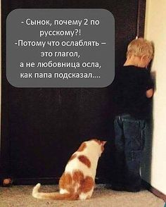 «Таинственные» русские слова