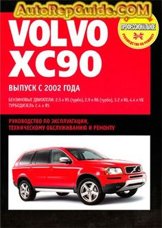 Download free - Volvo XC90 (2002+) repair manual: Image: https://www.autorepguide.com/title/volvo_xc90_2002.jpg… by autorepguide.com