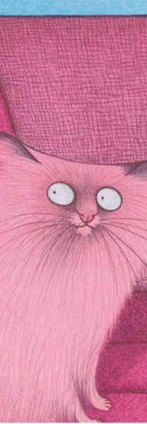 Silly pink cartoon cat