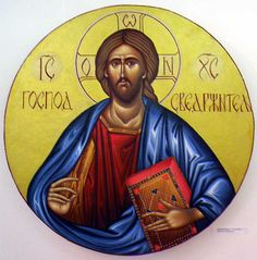 Serbian Orthodox icon painting, used to help visulize the presence of Christ. :)