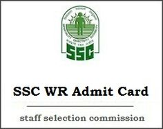 SSC WR Admit Card 2017, Download SSC WR Mumbai CGL, JE, CPO, MTS, CHSL, GD Constable, Steno hall tickets at www.sscwr.net, SSC WR Recruitment Notification.