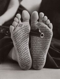 This photograph forms part of Neshat's Women of Allah series, created between 1993 and 1997 after the artist's first trip to Iran after the Revolution. The aesthetic of these black-and-white photographs, in which women (the artist and others) appear in veils (chadors), often bearing firearms, mimics newspaper clippings she gathered that depicted the involvement of women in the Iran-Iraq War.