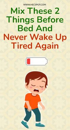 Waking Up Tired, Intimate Wash, Health Planner, Fitness Planner, Fitness Tips, Before Bed, Sleep Solutions, Herbal Cure, Lifestyle Quotes