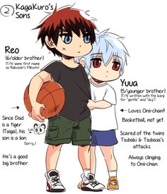 Kagakuro love children