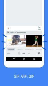 Скачать #Гугл Клавиатура – Google Gboard на Андроид https://bumdroid.ru/gugl-klaviatura-google-gboard/