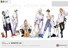Tsukiuta The Animation, Anime Hair, True Beauty, Fasion, Anime Guys, Boy Or Girl, Cosplay, Manga, Fictional Characters