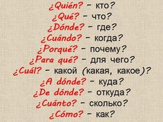 Memory Strategies For Learning A New Language - The Little Language Site Russian Language Learning, Language Study, Learn A New Language, Spanish Vocabulary, Teaching Spanish, Grammar And Vocabulary, Learn To Speak Russian, Grammar Quotes, Memory Strategies