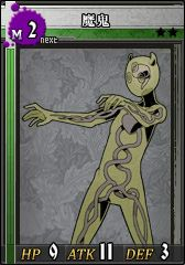 怪物卡 (二) - Unlight(中文版) @ wiki資料站 - アットウィキ Wiki