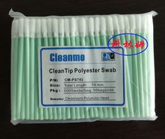CM-PS743 Cleanroom Polyester Swab - Alternative to TX743B Small Micro Alpha Polyester Swabs ( Pack of 500 )