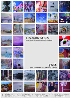 #Les Montages #Poster #Exhibition Montages, Photo Wall, Frame, Poster, Home Decor, Event Posters, Homemade Home Decor, Photography, A Frame