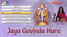 Priya Sisters Devotional Songs- Jaya Govinda Hare - JUKEBOX