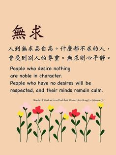 Remain Calm, Buddha, Life Quotes, Mindfulness, Wisdom, Words, Quotes About Life, Quote Life, Living Quotes