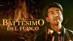 """Film cristiano 2019 """"Il battesimo del fuoco"""" - Trailer ufficiale in ital. Christian Videos, Christian Movies, Praise Songs, Worship Songs, Films Chrétiens, Choir Songs, Fire Movie, Kingdom Of Heaven, Tagalog"""