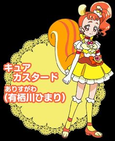 Kirakira Pretty Cure A Lá Mode Cure Custard (Himari)