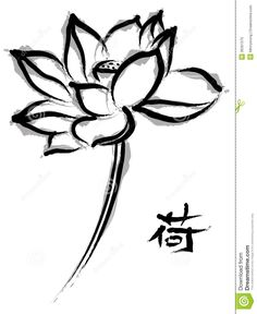 Lotus in chinese painting style