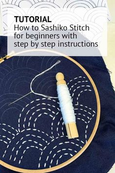 How to Sashiko stitch for beginners | Studio Koekoek