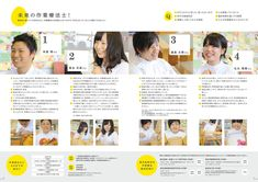 Pamphlet Design Pregnancy j pregnancy impact factor Web Design, Japan Design, Page Design, Flyer Design, Pamphlet Design, Booklet Design, Brochure Design, Booklet Layout, Newsletter Layout