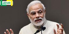 प्रधानमंत्री नरेंद्र मोदी के खिलाफ आम आदमी पार्टी के कार्यकर्ता निशांत वर्मा ने चुनाव आचार संहिता का उल्लंघन करने को लेकर शिकायत दर्ज कराई थी। http://www.haribhoomi.com/news/gujrat/ahmedabad/gujarat-high-court-rejects-plea-against-pm-modi/33176.html #Gujrat #PMModi