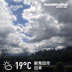 おはようございます! 6月初日、空気が爽やかな朝です〜♪