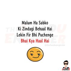 ���� #funny #funnypictures #funnyshit #funnymemes #instafunny #toofunny #funnyvideos #funnytumblr #funnypics #funnymeme #funnyaf #funnyquotes #funnyface #funnyvideo #theuglyfunnyindian #funnyindia #funnyindianImages #funnyindianpictures #faaduengineer #troll #like4follow #funnyvines #funnypicture http://quotags.net/ipost/1494736275859710886/?code=BS-XrkzgiOm
