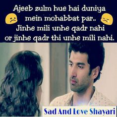 Poem Quotes, Hindi Quotes, Quotations, Poems, Lost Love, Sad Love, Heart Touching Lines, Love Never Dies, True Words