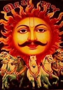 Surya DEV Holy Symbol, Lord Shiva, Lord Vishnu, Photo Art Gallery, Baby Ganesha, Shiva Photos, Esoteric Art, Beautiful Photos Of Nature, Hindu Art
