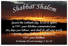 Shabbat Shalom Pictures Free | Here are some of my thoughts about Shabbat and tonight's experience: