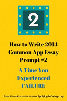 How do you answer this college essay prompt?