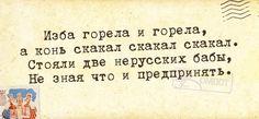 1395342351_frazochki-16 (604x280, 119Kb)