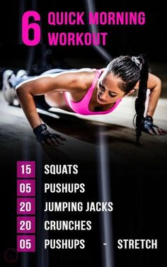 Do this quick morning workout routine to get your fitness in for the day. Quick Morning Workout, Morning Workouts, Morning Routines, Easy Workouts, At Home Workouts, Health And Wellness, Health Fitness, Workout Fitness, Woman Fitness