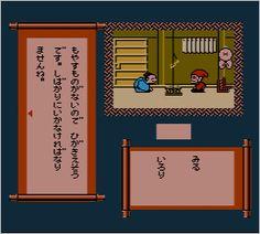ニンテンドー3DS|ふぁみこんむかし話 新・鬼ヶ島(前後編)|Nintendo http://www.nintendo.co.jp/3ds/eshop/vc/tcyj/index.html