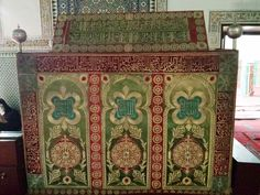 Imam al-Jazuli's zawiya. Visit Morocco, Marrakesh, Saints, Decorative Boxes, Places To Visit, Spirituality, Muslim, Spiritual, Islam