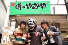 天神橋筋商店街に新年のご挨拶!~お馴染みのお店編~の巻