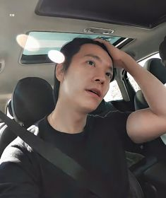 Lee Donghae, Siwon, Leeteuk, Heechul, Super Junior Donghae, Dong Hae, Everything About You, Tvxq, Asian Men