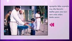 CHILD ADAPT BY BABA SONAWANE FOR EDUCTION