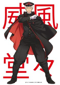 Sanrio Danshi, Little Twin Stars, Hello Kitty, Darth Vader, Manga, Anime, Fictional Characters, Boys, Baby Boys
