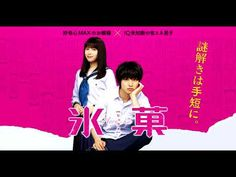 ost.hyouka live action full
