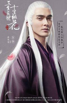 Emperor of Heaven & Earth Donghua Dijun